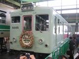 千日前線50系車両。平成6年4月24日に引退した時のヘッドマークを付けていました。