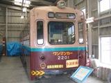 市電2201形。市電全廃直前の1969年に全車廃車となりました。1954年製造。