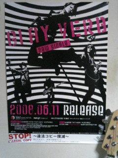 限定版のポスター
