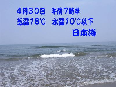 0501a1_2.jpg