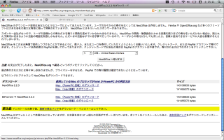 Intel Macをダウンロード
