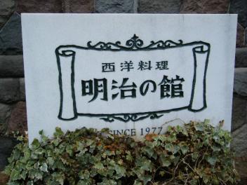 2008_03301033.jpg