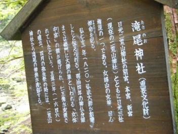 2008_03301048.jpg