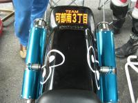 SANY0027.jpg