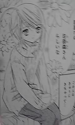 20080728201314.jpg