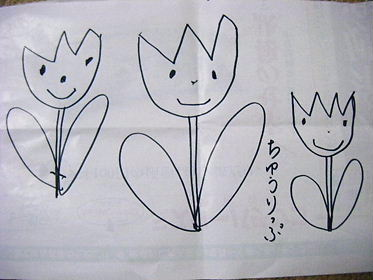 2008_05260089.jpg