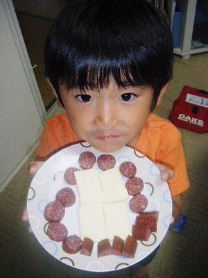 2008_06010174.jpg