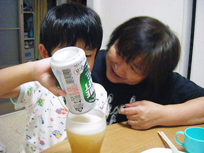 2008_06010196.jpg