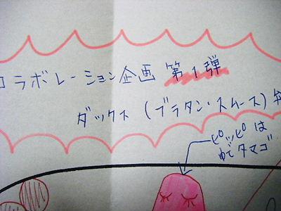 2008_06060017.jpg