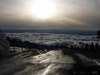 Mt Fuji 雲海