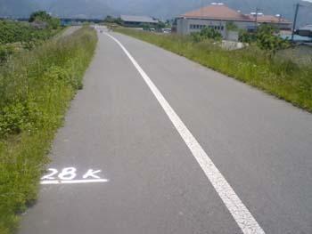 nagano28km