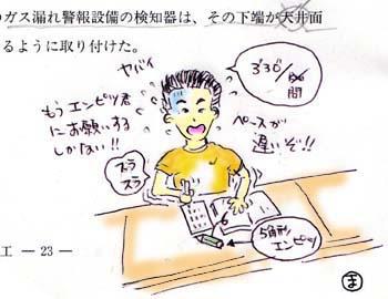 shiken0706