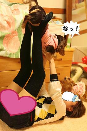 2008 03 16 たこ焼きパーティー blog06のコピー_edited-1