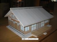 YKさま模型-3