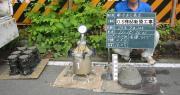 O.S様邸2008.7.30第2回コン打ち2