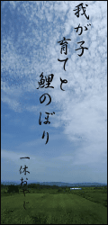 haikuCAKJ7DAT.png