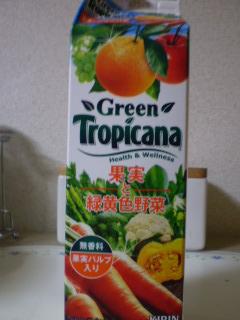 Green Tropicana