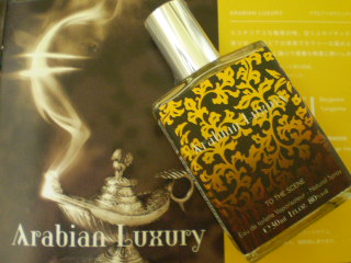 Arabian LuxuryⅡ