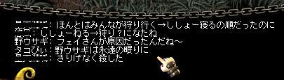 AS2008061201071900.jpg