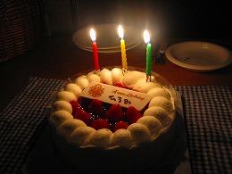 080609 cake
