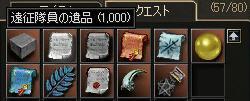 1000個!!