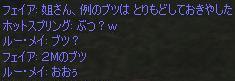 20060110150418.jpg