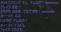 20060110150434.jpg