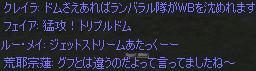 20060110150442.jpg