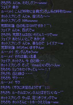 20060110150524.jpg