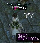 蒼軽下??
