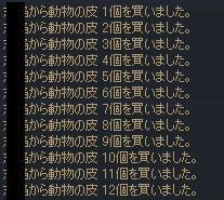 1.2.3.4.5.6.7.8.9.・・・・・