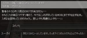 GMコール1