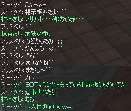 GMコール2