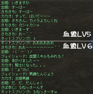5>>>>>>6