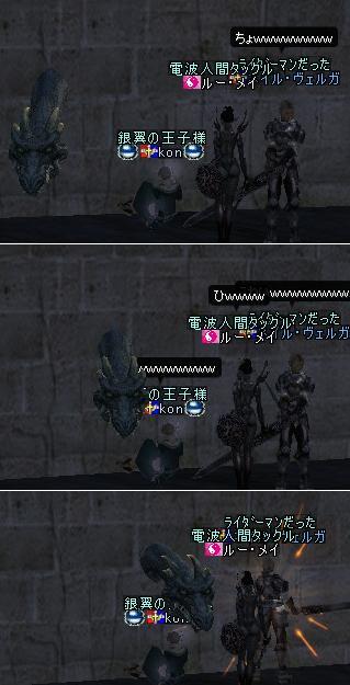 ヽ(`д´;)/  うおおおお!?