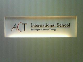 Act インターナショナルスクール