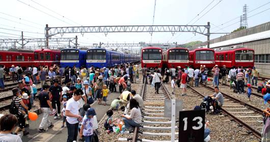 京急ファミリー鉄道フェスタ2007