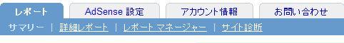 グーグル②