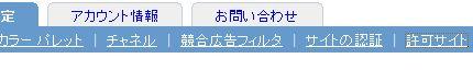 グーグル③