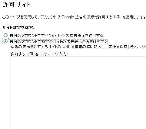 グーグル④