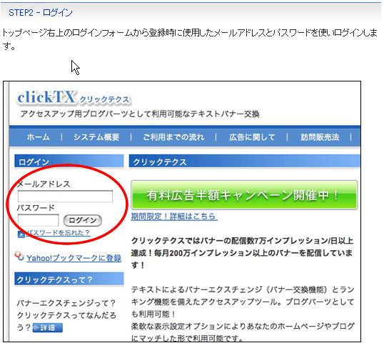 clicktx 9