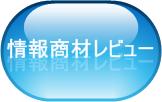 banner1r.jpg