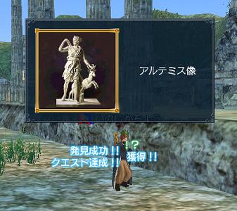 アルテミス像