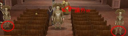 黄金の犯人教会