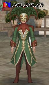 仮装衣裳緑