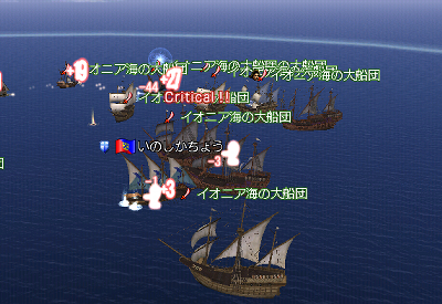 大船団戦闘中