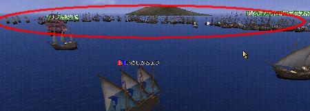 船・船・船