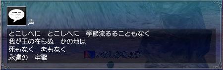 永遠の矢車菊情報霊!?1