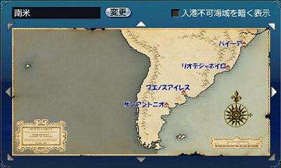 南米東岸地図