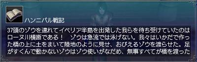 幻のゾウ・情報2
